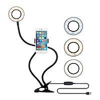Кольцевой LED свет + держатель для телефона