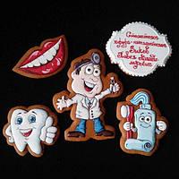 Набор имбирных пряников до дня стоматолога