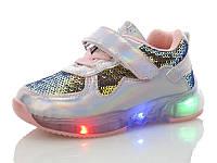Демисезонные детские кроссовки с ЛЭД подсветкой подошвы Размеры 26- 29