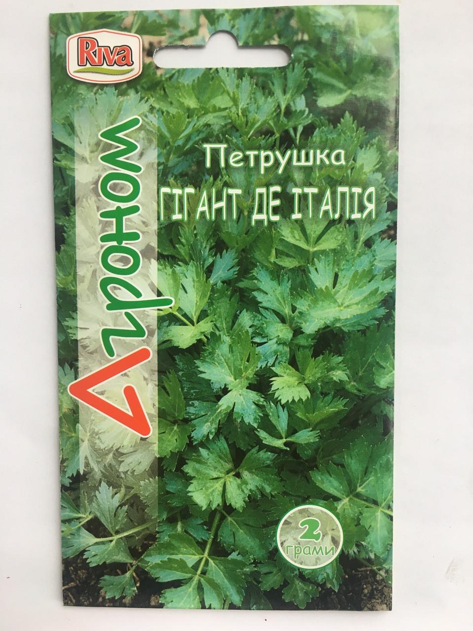 Семена Агроном Петрушка Гигант де Италия 2гр