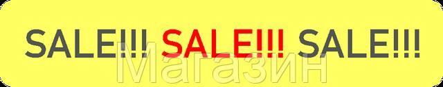 SALE до 60% - Распродажа мужской и женской обуви