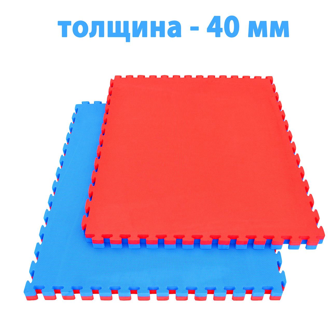 Спортивный мат (ТАТАМИ) 40 мм EVA (Турция), красно-синий