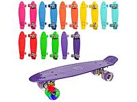 ✅Пенни-борд, скейт 0848-5