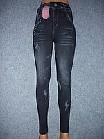 Бесшовные меховые термо лосины под джинс Натали. Норма. р. 44-48. С рисунком, фото 1