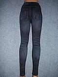 Бесшовные меховые термо лосины под джинс Натали. Норма.  р. 44-48. С рисунком, фото 2