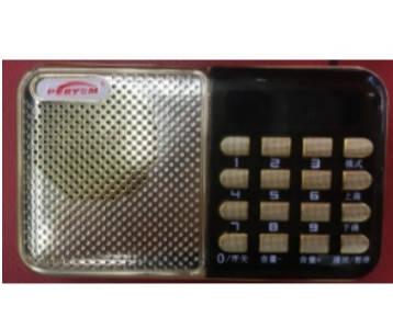 Радиоприемник M-13 FM-радио динамик хорошего качества, фото 2