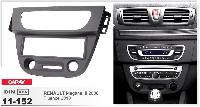 Рамка под магнитолу Renault Megane 3, Fluence /на РЕНО меган/ флюенс /1 ДИН /переходная рамка/