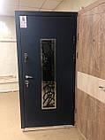 Двери входные металлические уличные со стеклом и ковкой  Магда 142/4 Белое дерево Винорит, фото 4