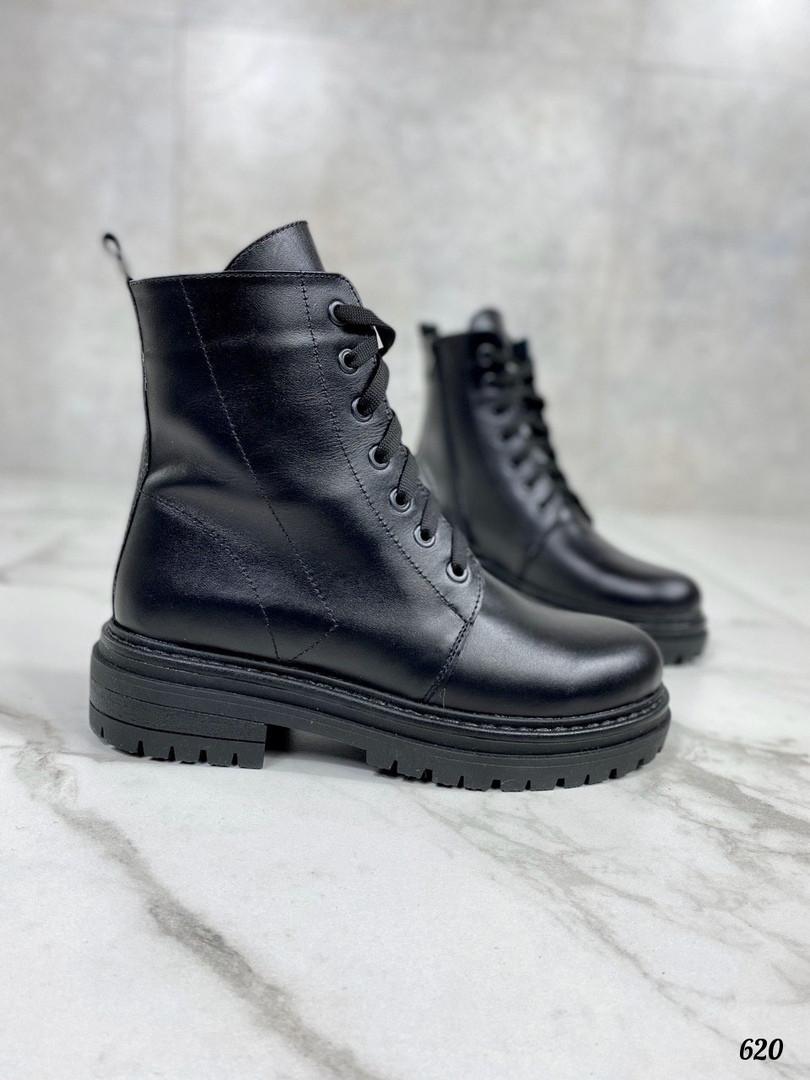 Готические ботинки