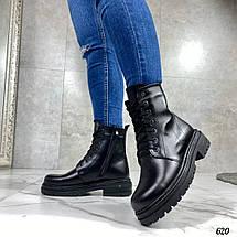 Готические ботинки, фото 3