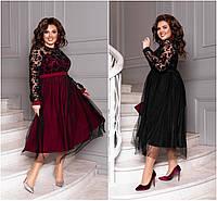 Р 50-60 Нарядное платье с пышной юбкой миди Батал 20899, фото 1