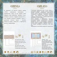 Беспружинный матрас СИЕНА - ТМ MaNi
