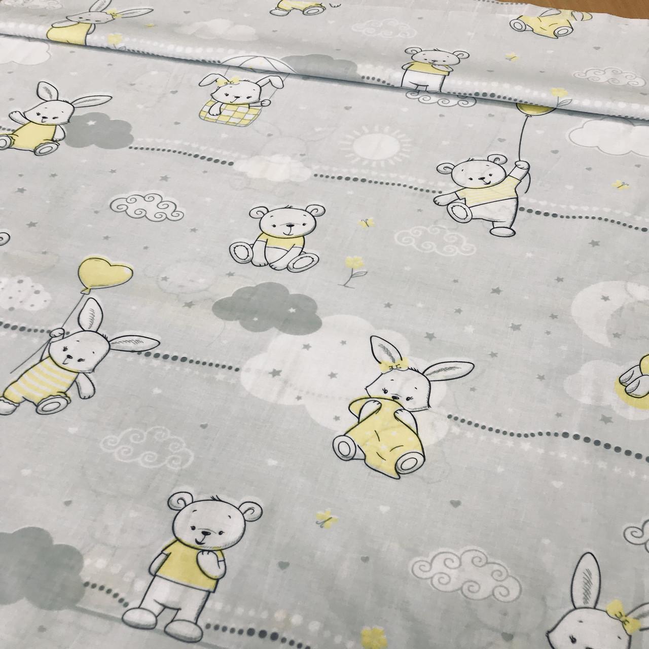 Польский хлопок бязь зайчики и мишки бело-желтые и серые звездочки на светло-сером