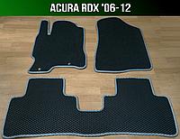 ЕВА коврики на Acura RDX (TB1) '06-12. Ковры EVA Акура РДХ