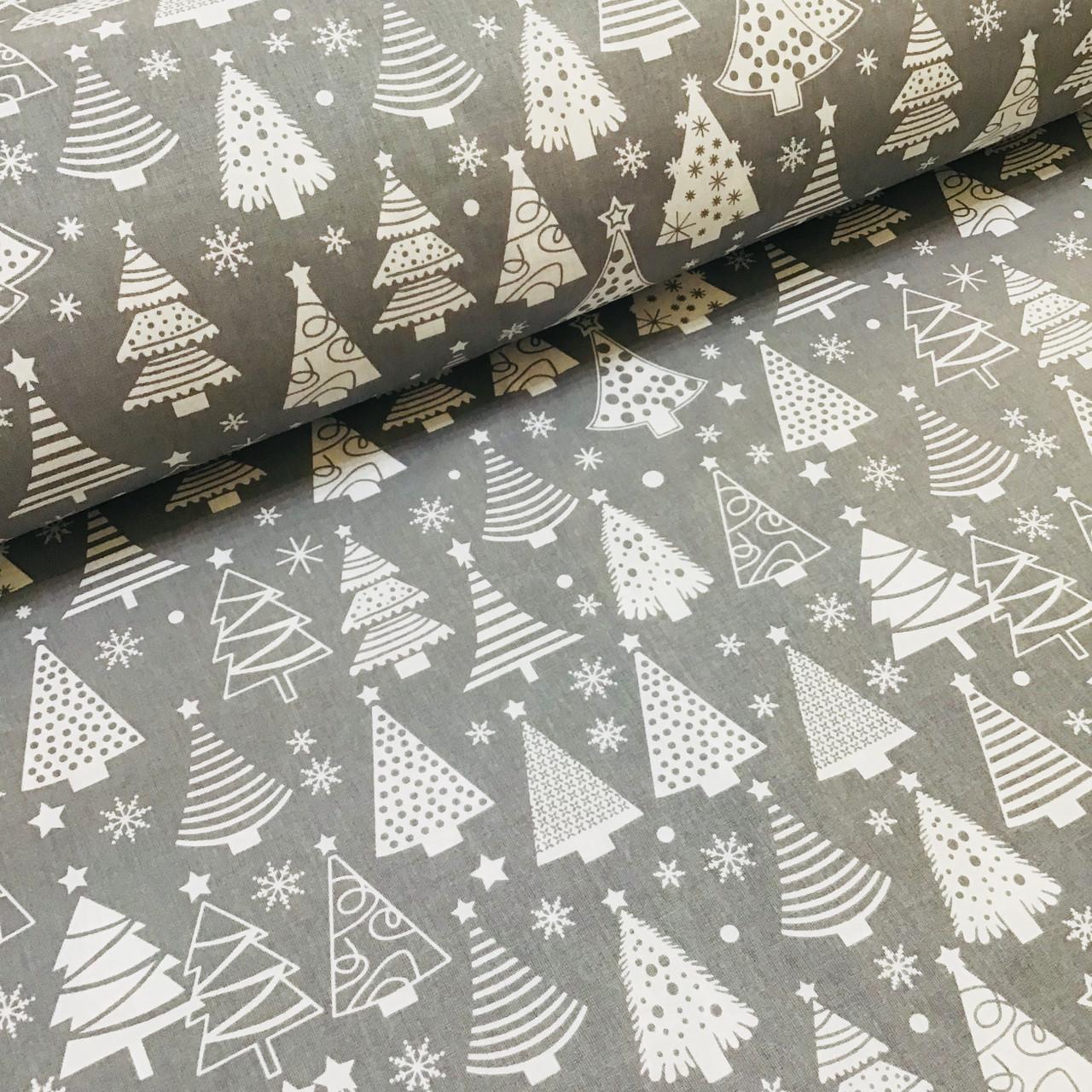 Ткань хлопковая, белые Новогодние елки на сером