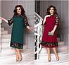 Р 50-60 Ошатне плаття з прозорими рукавами Батал 20900