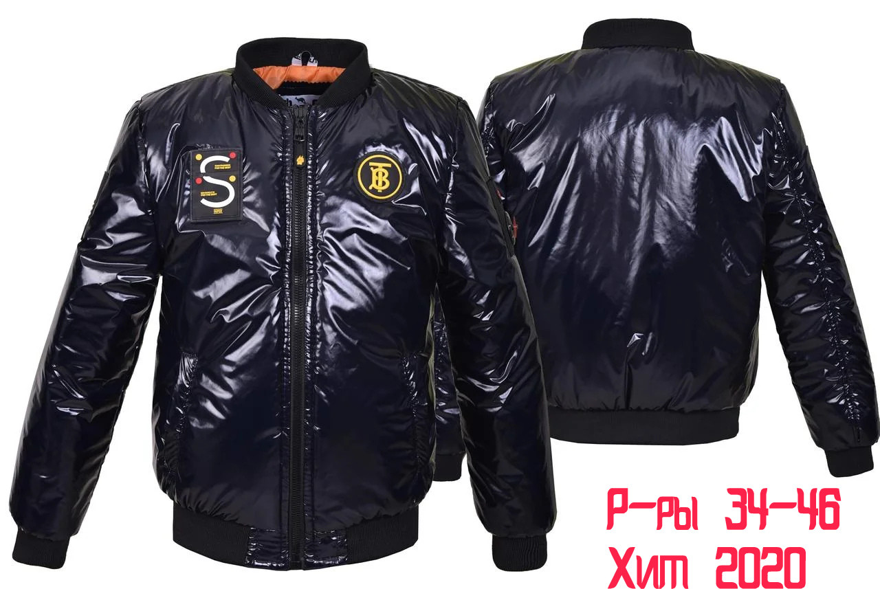 Модна куртка-бомбер для хлопчика підлітка