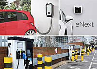 Коммерческие зарядные станции для электрических автомобилей