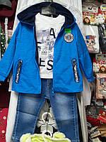 Костюм детский тройка куртка джинсы футболка р.86 - 110