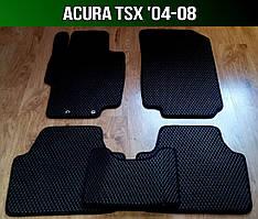 ЕВА коврики на Acura TSX '04-08. Ковры EVA Акура ТСХ