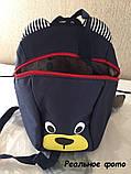 Рюкзак детский маленький, мишка. Синий с поводком., фото 6