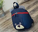 Рюкзак детский маленький, мишка. Синий с поводком., фото 7