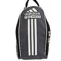 Сумка спортивная для обуви Adidas серая