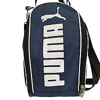 Сумка спортивная для обуви Puma синяя, фото 1