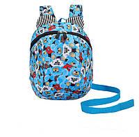 Рюкзак детский маленький, мишки. Голубой с поводком