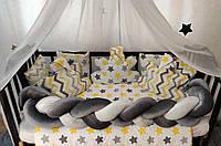 """Комплект постельного белья """"Косичка"""" с подушками и балдахином. Серый с желтым"""