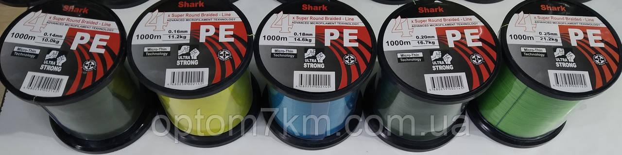 Шнур рыболовный Shark 4x super round  braided 0,14 1000m