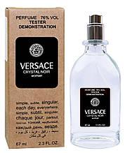 Тестер женский Versace Crystal Noir, 67 мл.