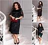 Р 50-60 Ошатне гіпюрову сукню Батал 20902