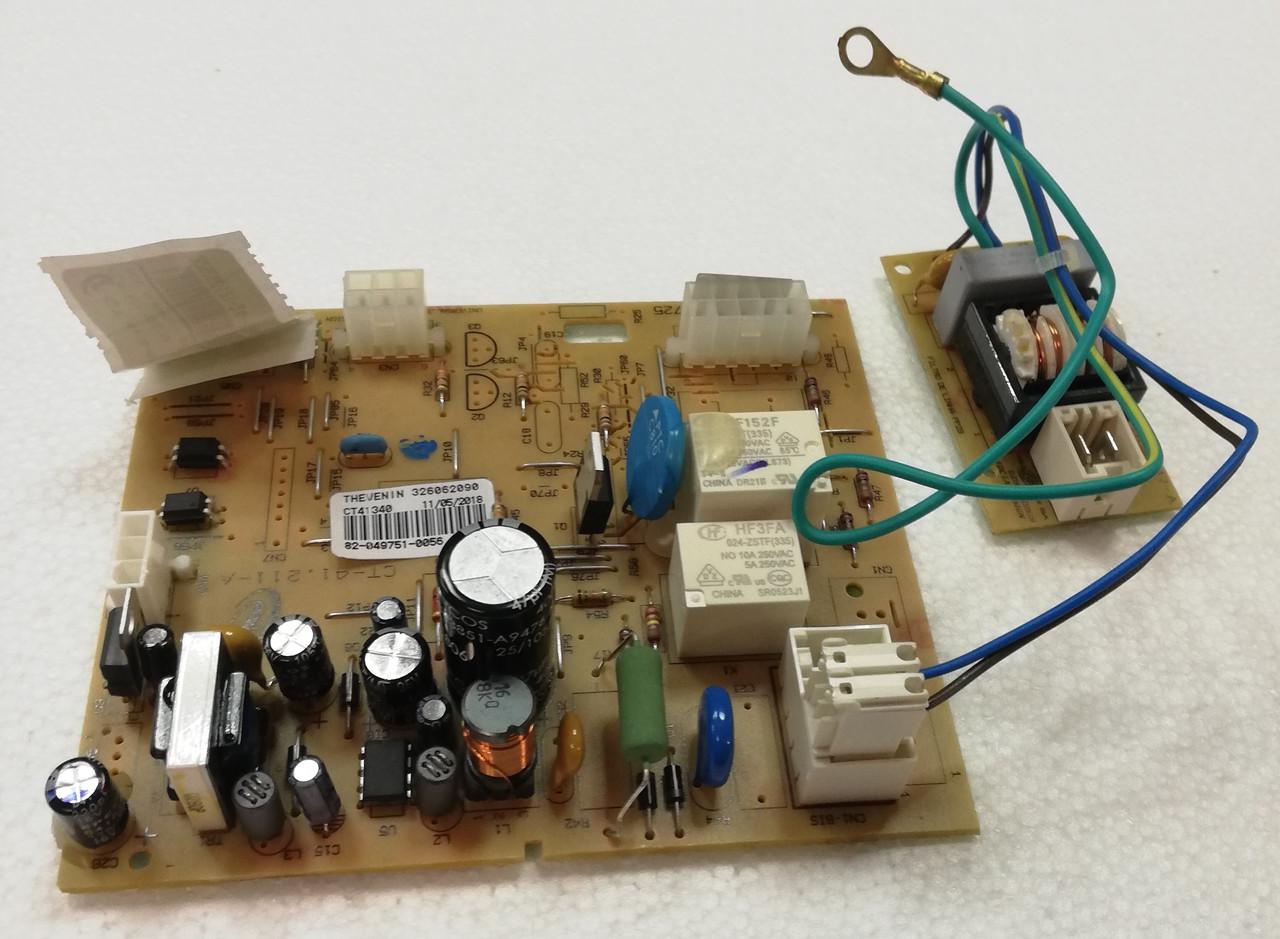 Модуль (плата) для холодильника Whirlpool 481228038115