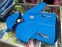Куртка Ветровка Термо детская на подкладке р. 92 - 104