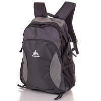 Рюкзак 25 л Onepolar 1798 серый