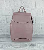 Кожаный городской рюкзак-сумка Valensiy 83003 лавандовый, трансформер
