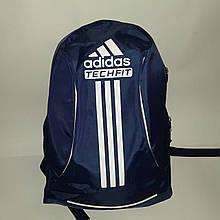 Рюкзак спортивный Adidas TechFit, Адидас Течфит синий с белой надписью