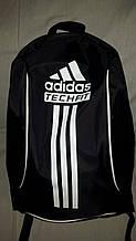 Рюкзак спортивный Adidas TechFit, Адидас Течфит черный с белой надписью