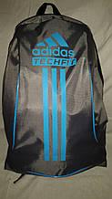 Рюкзак спортивный Adidas TechFit, Адидас Течфит серый с голубой надписью