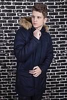 Парка мужская зимняя синяя Intruder с мехом + Фирменная Ключница в подарок
