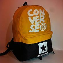 Рюкзак молодежный Сonverse, Конверс черный с желтым