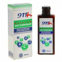 911 Витаминный шампунь для восстановления и питания волос Твинс Тэк 150 мл (4607010246396)