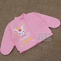 Детская тёплая р 56 0-1 мес как флисовая велюровая кофточка в роддом для новорожденных малышей 3221 Розовый