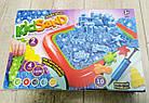 Кинетический песок с песочницей KidSand Danko Toys 7450DT Коробка 1600г., фото 2