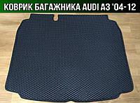 Коврик в багажник Audi A3 (8P) '04-12