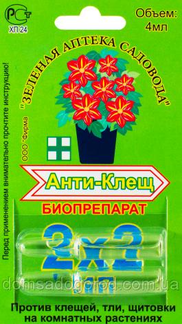 Инсектицид АНТИ-КЛЕЩ к.е. Белреахим 4 мл
