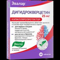 Дигидрокверцетин Эвалар 100 таб. (4602242004745)