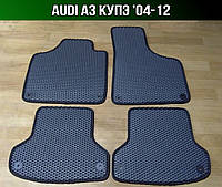 Коврики Audi A3 купэ '04-12