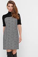 Классическое платье серое под горло